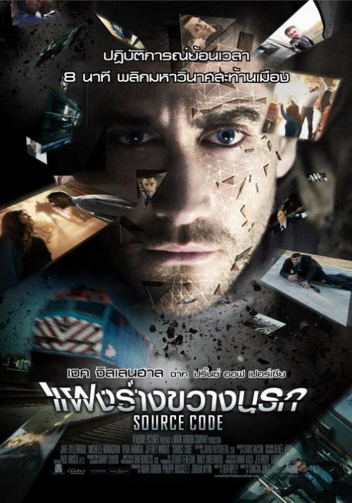 Thai Poster Source Code