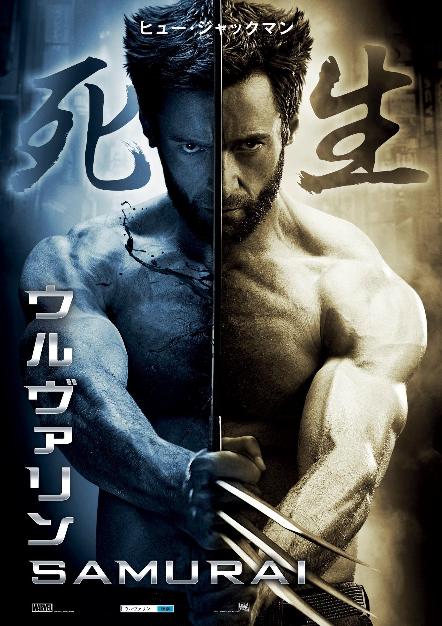 Wolverine Gespielt Von