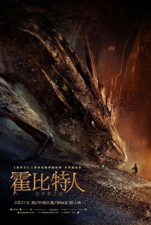 hobbit_the_desolation_of_smaug_ver33