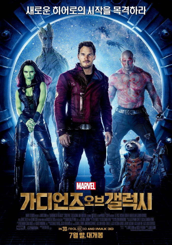guardians_of_the_galaxy_ver13_xxlg